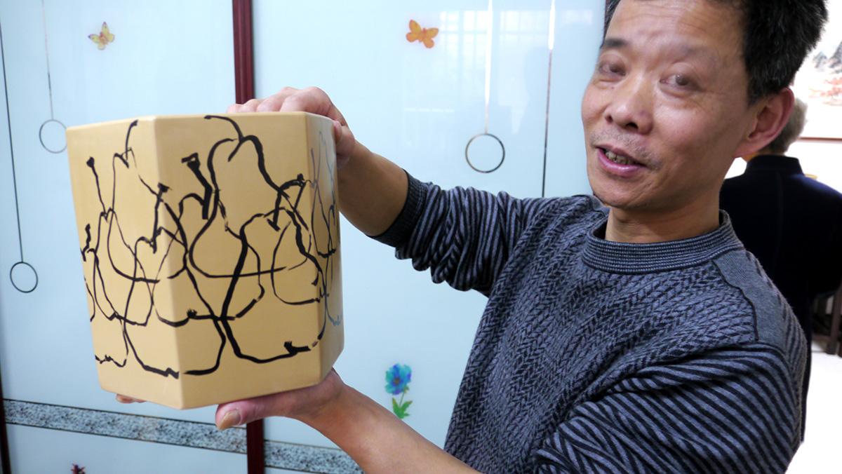 Yi Xing teapot